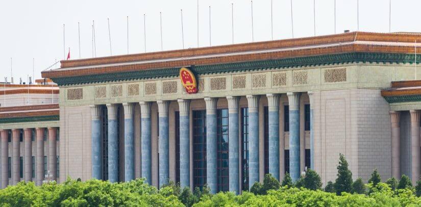 Aussenansicht des Nationalmuseum in Peking