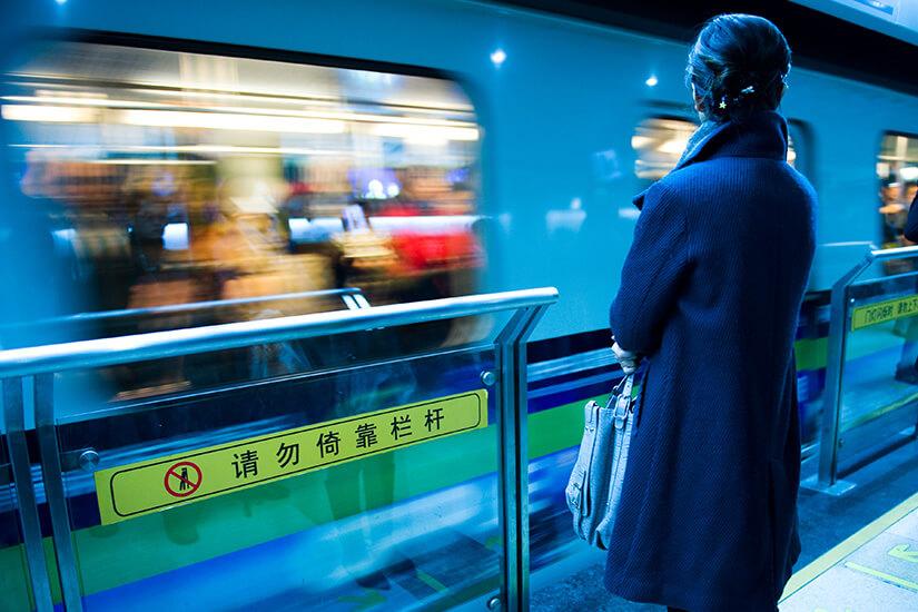 Metro fahren in China