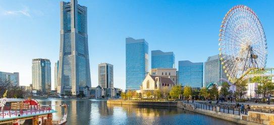 Yokohama: Hafenstadt in Japan