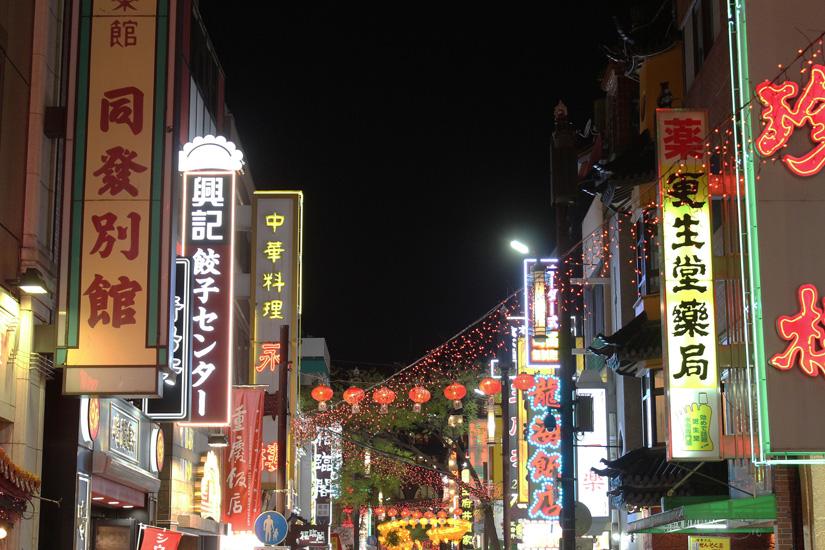 Nachtleben und Restaurants in Yokohama