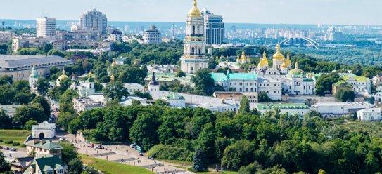 Kiew: Hauptstadt der Ukraine